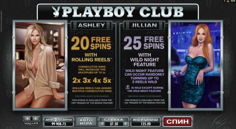 free spin playboy club